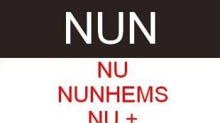 """""""NUN"""" ibareli markaya yapılan itirazlara karşı görüş bildirilmesi"""